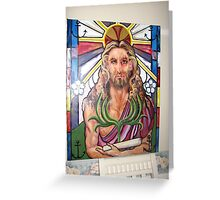 """Steinglass image of Jesus-Symbolical meanings """"Immortality,The Triumphal Entry"""" Greeting Card"""