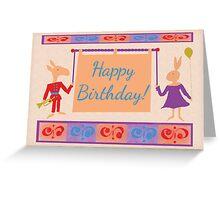 Whimsical Adult or Child Birthday - donkey & rabbit Greeting Card
