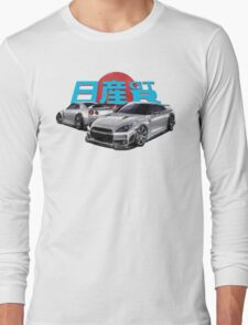 Japanese Nissan GTR Sport Car Digital Poly Art  Long Sleeve T-Shirt