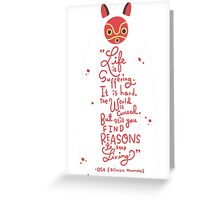 Princess Mononoke - Words of Life Greeting Card