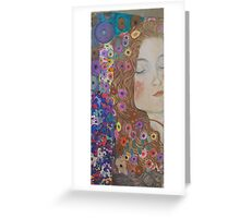 Sleeping Beauty Greeting Card