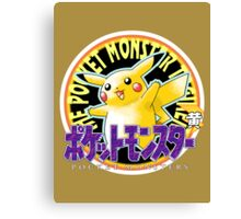 Pokemon Origins: Yellow Canvas Print