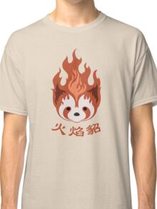 Legend of Korra: Fire Ferrets Pro Bending Emblem Classic T-Shirt