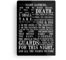 The Night's Watch Oath Metal Print