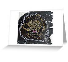"""""""Untamed""""  by Carter L. Shepard Greeting Card"""