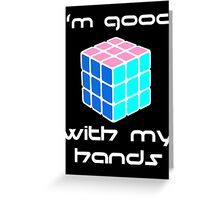 Rubix Cube - Good with my hands. Negative Space Greeting Card