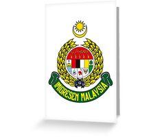 Immigration Malaysia Greeting Card