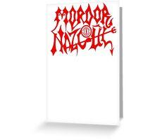 Mordor Nazgul - Altars of Sauron Greeting Card