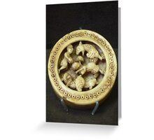 Medieval gaming piece, 12th century, Paris Greeting Card