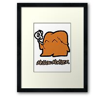 Mellow Monster Framed Print