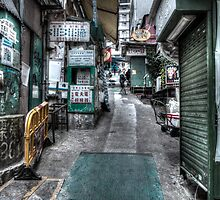 The Backstreets Of Hong Kong by Graham Ettridge