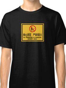 No Firemaking in Hardcore Scenery, China Classic T-Shirt