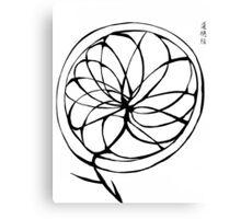 Tao 11 Canvas Print