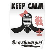 Shinai Girl design Poster