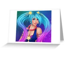Arcade Sona Greeting Card