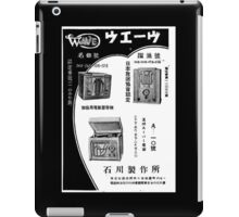 Old Japanese Radio Ad iPad Case/Skin