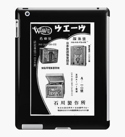 Old Japanese Radio Ad iPad Case/Skin