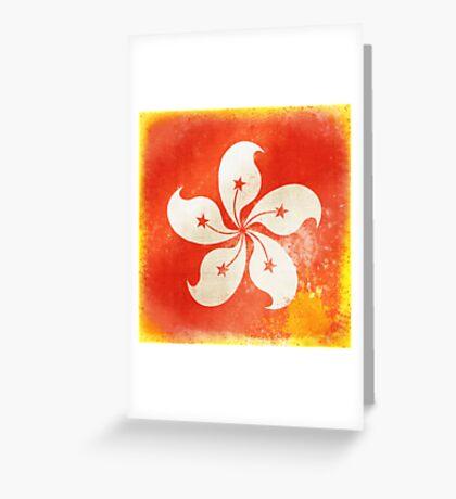 Hong Kong China flag Greeting Card