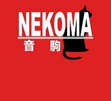 Nekoma High School Logo Unisex T-Shirt