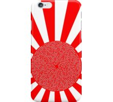 Turning Japanese iPhone Case/Skin