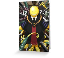 Koro-sensei Greeting Card