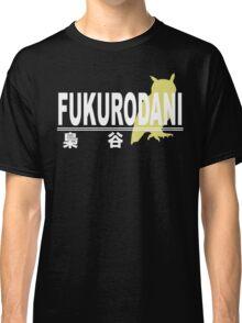 Fukurodani High School Logo Classic T-Shirt