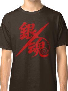 Gintama Red Logo Anime Classic T-Shirt