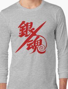 Gintama Red Logo Anime Long Sleeve T-Shirt