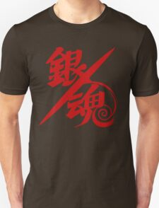 Gintama Red Logo Anime Unisex T-Shirt