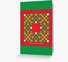 Design 251 Greeting Card
