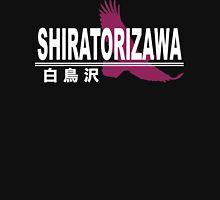 Shiratorizawa High School Logo Unisex T-Shirt