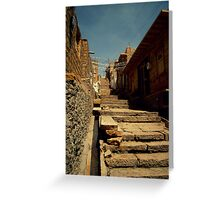 Steps to exploration Greeting Card