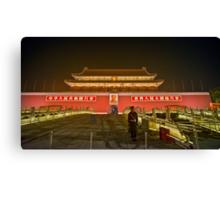 "The entrance of the ""Forbidden city"" Canvas Print"