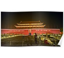 "The entrance of the ""Forbidden city"" Poster"