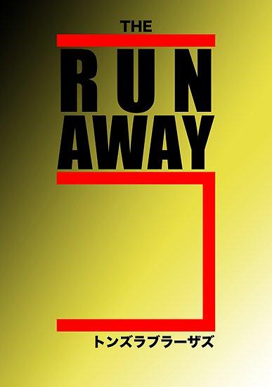 The Runaway Five (Retro Style) by Studio Momo ╰༼ ಠ益ಠ ༽