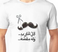 Sayings collection: Mustache  Unisex T-Shirt
