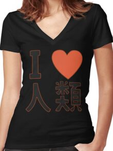 I Love Humanity [No Game No Life] Women's Fitted V-Neck T-Shirt