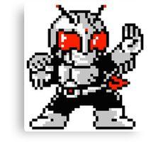 Kamen Rider Super-1 Canvas Print