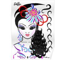 Thien-Mi-Tuyen-2 Poster