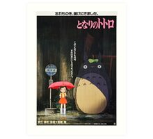 Totoro Tee Art Print