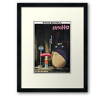 Totoro Tee Framed Print