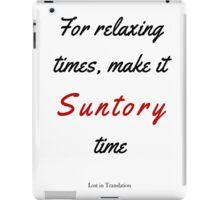 Lost in Translation - Suntory Time iPad Case/Skin