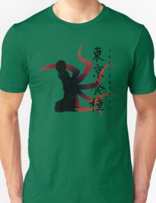Kaneki Ken T-Shirt