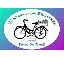 Share the Road - Bicycles Mamachari-style Photographic Print