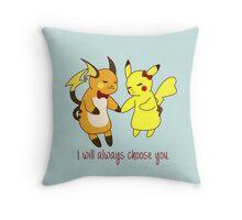 Pika Love Throw Pillow