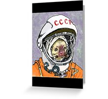 Cosmonaut Sloth Greeting Card
