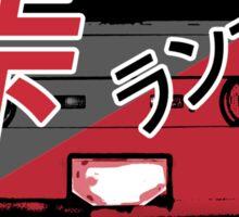 Tohge Runner Sticker