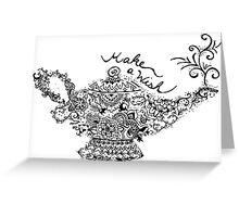 Magic Lantern Mandala Greeting Card