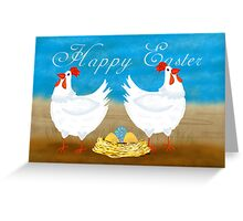 Easter Chicken Greeting Card Greeting Card