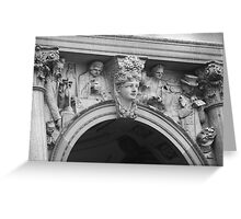 Sculpture architecture Greeting Card